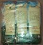 Yaucono Selecto Limited Editon Gourmet Bean Coffee 6 Lbs